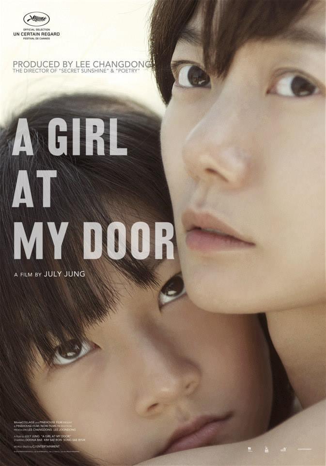 A_Girl_at_My_Door_poster.jpg