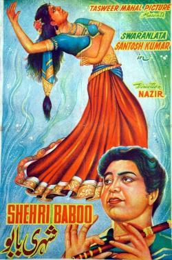 SANTOSH KUMAR, Pakistan's Romantic Hero That Was, Is And Always Will Be