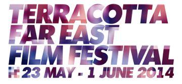 TERRACOTTA FAR EAST FILM FESTIVAL