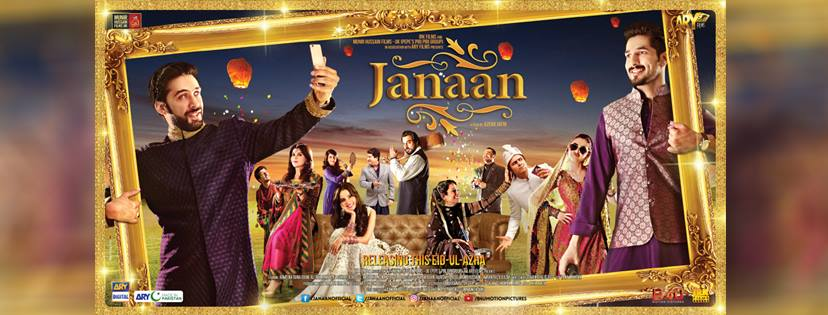 JANAAN Highlights A Global Issue Of Child Molestation