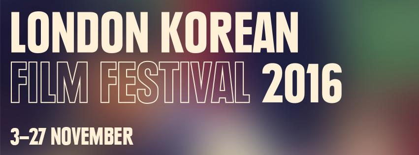 11th London Korean Film Festival 2016