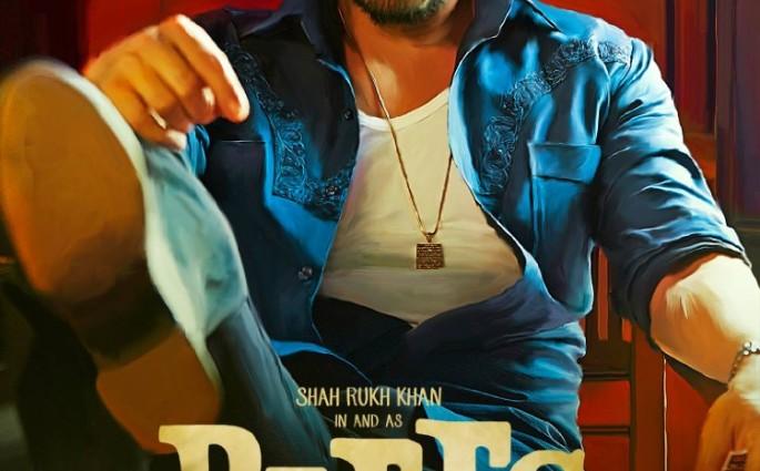 RAEES Mahira Khan Debuts In Bollywood Opposite Shah Rukh Khan
