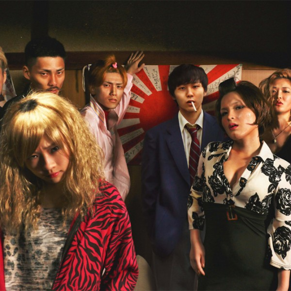 Eiji Uchida's LOVE AND OTHER CULTS Is A Satirical Look At Today's Youth