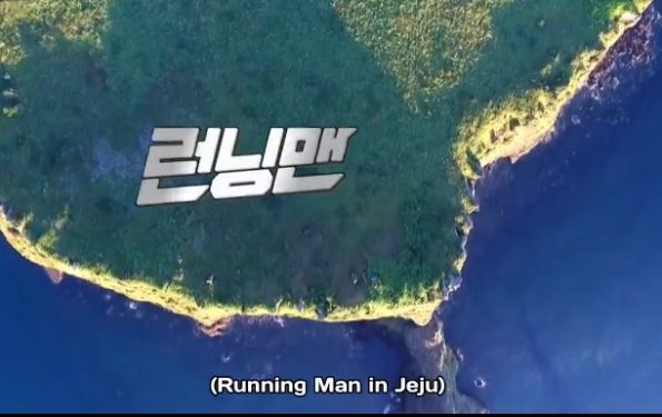 RUNNING MAN EP 388: Gu Ha Ra, Seor In A, Mi Na, Lee Da Hee Announced As Guests