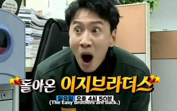 Running Man Ep 432: The Easy Brothers Are Back