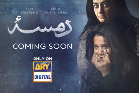 5 Upcoming Pakistani Dramas We are Really Excited About